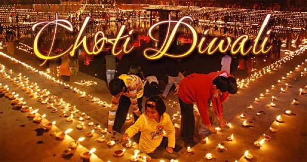 Choti Diwali 2017, Choti Diwali SMS, Choti Diwali Messages, Choti Diwali Wishes, Choti Diwali Small Message, Choti Diwali wishes
