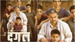 Dangal 4th / 5th Day Collection 1st Monday / Tuesday Box Office Total Report: Aamir Khan's Movie Makes New Record Worldwide