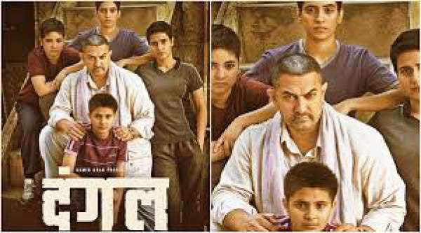 dangal, dangal monday collection, dangal 4th day collection, dangal earnings, dangal box office, dangal box office collection, dangal total collection, dangal worldwide collection