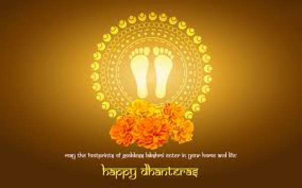 happy dhanteras 2018, dhanteras wishes, dhanteras sms, dhanteras messages, dhanteras sms, dhanteras wallpapers, dhanteras whatsapp status