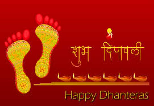 Happy Dhanteras 2018, Dhanteras Wishes, Dhanteras SMS, Dhanteras Messages, Dhanteras Quotes, Dhanteras Greetings, dhanteras whatsapp status
