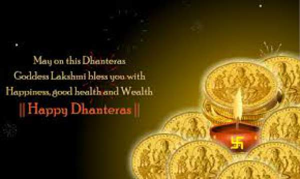 Happy Dhanteras 2018 Dhanteras Wishes, Dhanteras SMS, Dhanteras Messages, Dhanteras Quotes, Dhanteras Greetings, dhanteras whatsapp status