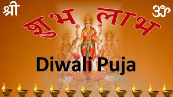 Diwali 2018 Puja Vidhi, Muhurat Timings, Deepavali Laxmi Pooja Vidhanam