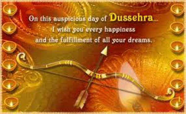 Happy Dussehra images Wishes Dasara 2016 Quotes, SMS Messages, Greetings, Vijayadashami WhatsApp Status