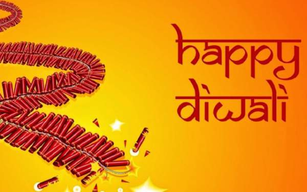 Happy Choti Diwali 2018 Wishes, Quotes, SMS Messages, WhatsApp Status, Greetings