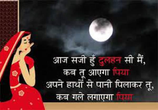 Karwa Chauth 2016 Puja Muhurat & Moon Rising Time