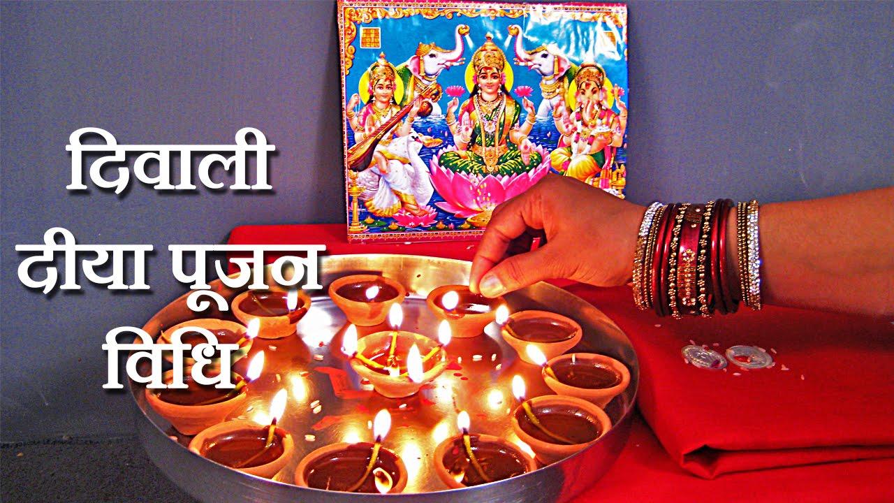 Laxmi Puja 2016 Muhurat Timings, Pooja Vidhi, Mantra, Songs