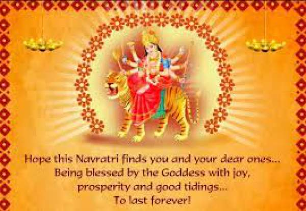 Happy Navratri 2018 Wishes, Images, SMS Messages, Quotes, Greetings, WhatsApp Status, HD Wallpapers, Pictures