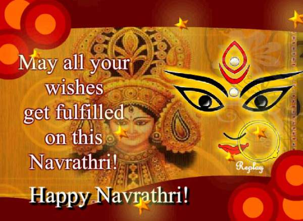 happy navratri 2018, navratri quotes, navratri wishes, navratri images, navratri whatsapp, navratri status, navratri sms, navratri messages, navratri wallpapers, navratri greetings