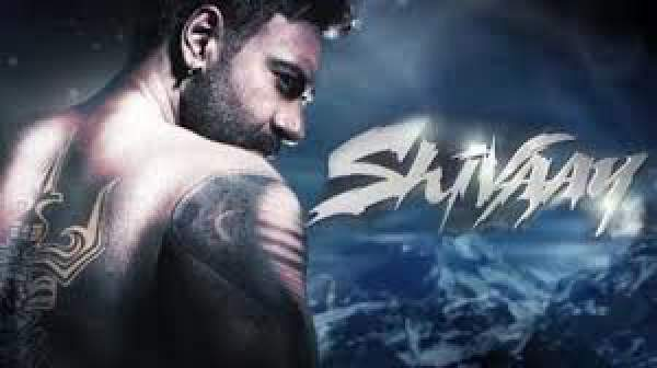 Opening Shivay First Friday Box Office