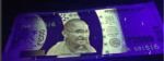 New Currency notes of 500 / 2000 rs can be identified under UV Light: Features