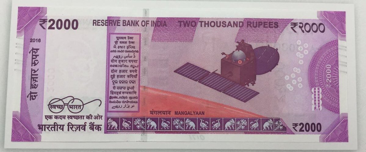 Exclusive image of 2000 rs new bank note issued by RBIExclusive image of 2000 rs new bank note issued by RBI