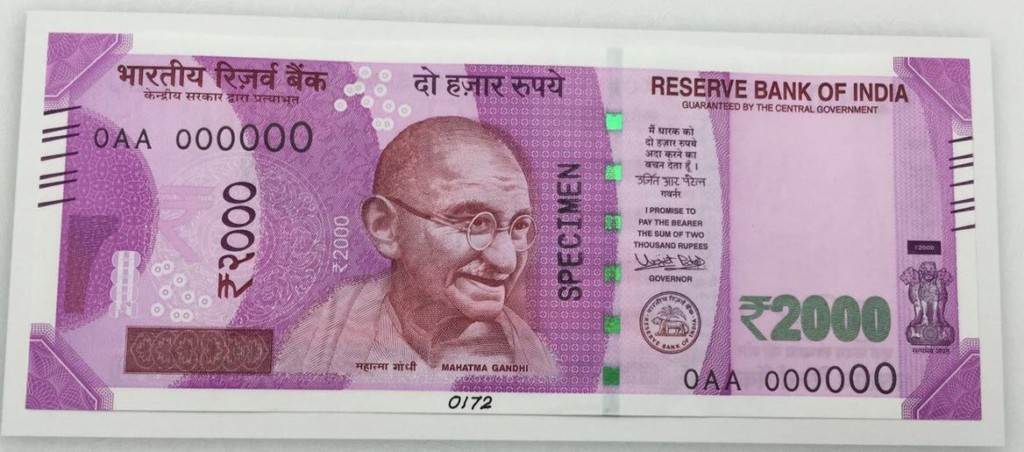 2000-rs-new-note