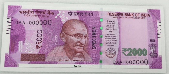 Old Rs 500 & 1000 Notes Banned: Images of New Rs 500, 2000 Indian Currency