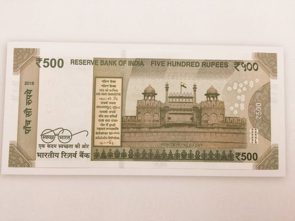 Exclusive image of 500 rs new bank note issued by RBI