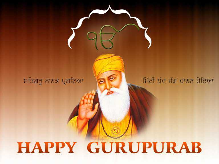 All religions lead us to a universal God. May he bless you on this day and always. - Guru Nanak Jayanti!