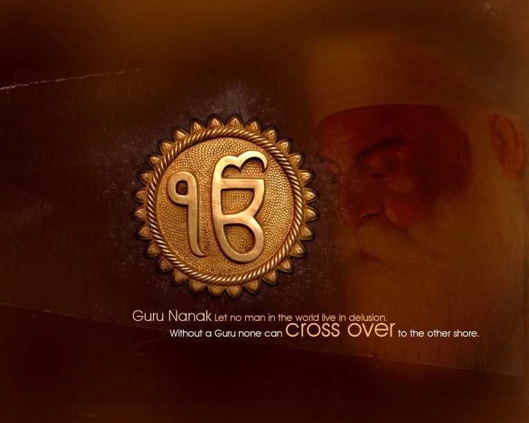 Happy Guru Nanak Jayanti. May Guru Ji inspire you to achieve all your goals and may his blessings be with you in whatever you do.