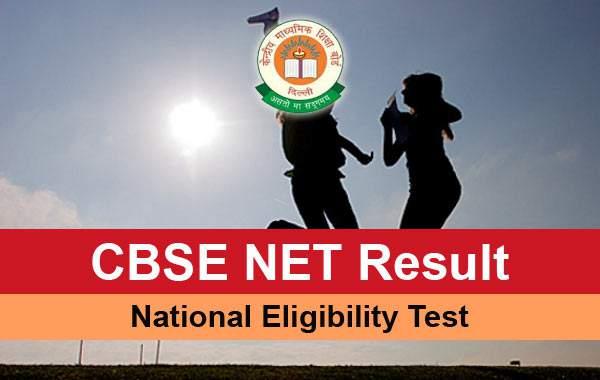 CBSE UGC NET Result 2016