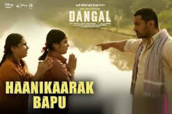 Dangal 34th Day Collection 34 Days Dangal 5th Wednesday Box Office Report