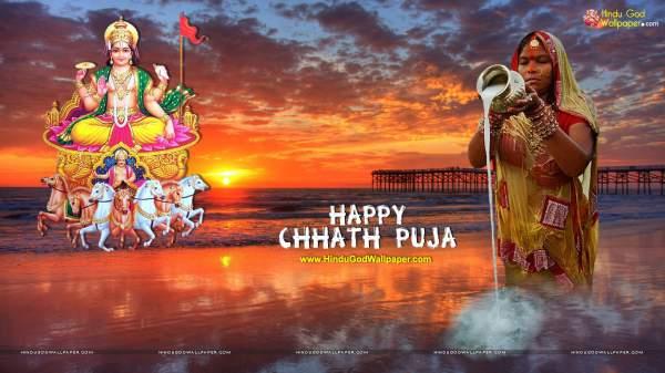Chhath Puja 2016 Dates, Vrat Vidhi, Significance, Benefits, History, Surya Sashthi