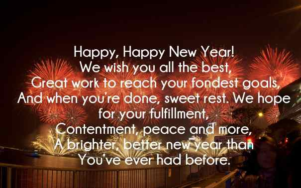 Happy New Year 2017 Quotes for WhatsApp & Facebook: Images ...