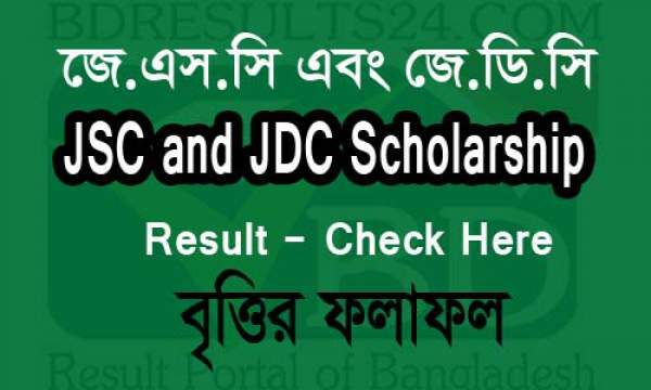 PEC, JSC, JDC, PSC and Ebtedayee Results 2017