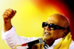Karunanidhi Health Condition: DMK Postpones General Council Meeting As Chief Stays in Hospital