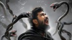 Saithan Movie Review and Rating: Vijay Antony Film in Tamil and Bhetaludu in Telugu