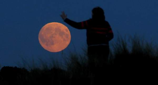 Supermoon 2016 Live Streaming