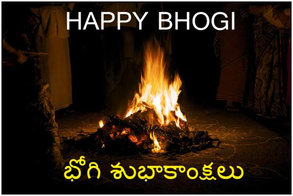 Happy Bhogi 2019 Images Wishes Quotes Greetings WhatsApp Status SMS Messages