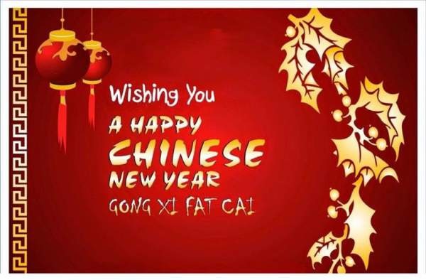 Quotes Chinese New Year Wishes: Happy Chinese New Year 2017 Wishes, Quotes, Images