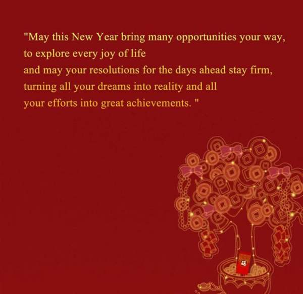 Happy Chinese New Year 2017 Wishes, Quotes, Images, WhatsApp Status, Messages, Greetings Facebook