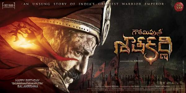 Gautamiputra Satakarni 14th Day Collection 14 Days GPSK 2nd Wednesday / Week Box Office