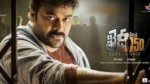 Khaidi No 150 3rd / 4th / 5th Day Collection 1st Friday / Saturday / Sunday / Weekend Box Office Total Report: Chiranjeevi's Movie Gets Positive Response Worldwide