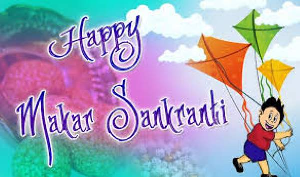 Happy Makar Sankranti 2019 Wishes Images Quotes WhatsApp Status Greetings SMS Messages HD Wallpapers