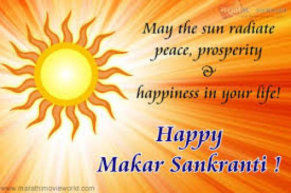 Happy Makar Sankranti 2017 Wishes Images Quotes WhatsApp Status Greetings SMS Messages HD Wallpapers