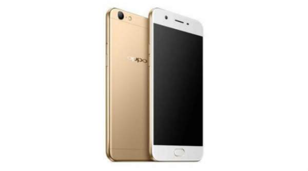 Oppo A57 Price, Oppo A57 Specifications, Oppo A57 Features,Oppo A57 flipkart, Oppo A57 amazon, Oppo A57 snapdeal