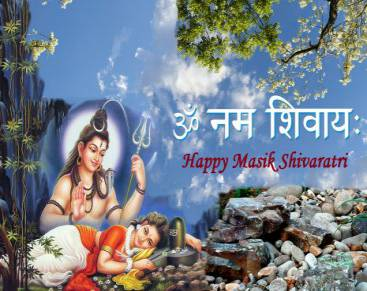 Happy Maha Shivratri/ Shiva Ratri 2017 Images, Wishes, Status Pictures For Facebook and Whatsapp
