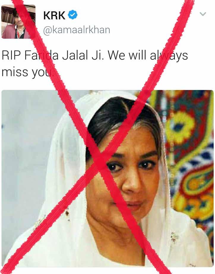 farida jalal daughter name