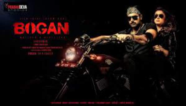 Bogan 2nd Day Collection 2 Days Bogan 1st Friday Box Office Business and Occupancy Report