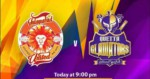 Islamabad United vs Quetta Gladiators Live Streaming Info: PSL Live Score QG vs IU Cricket Match 15th February 2017