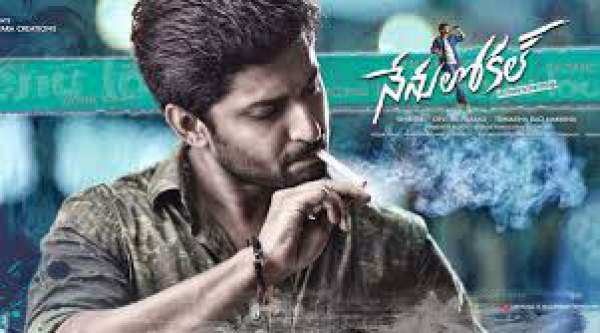 Nenu Local 1st Day Collection Opening NL First Friday Box Office
