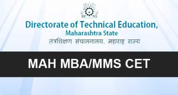 MAH CET 2017 Results, mah cet MBA result, mah cet MMS result, mah cet result