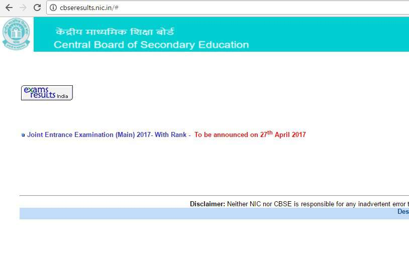 CBSE Changed Official Website's layout as students wait for JEE Main Results