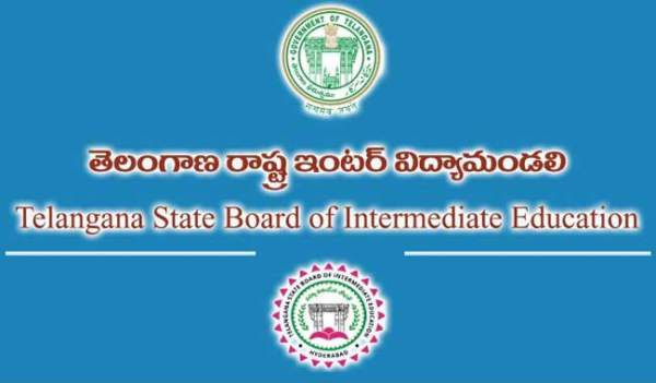 TS Inter 1st year results 2017, ts inter 2nd year results 2017, ts inter results 2017, ts intermediate results 2017