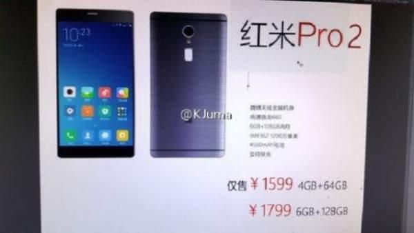 Xiaomi Redmi Pro 2 release date