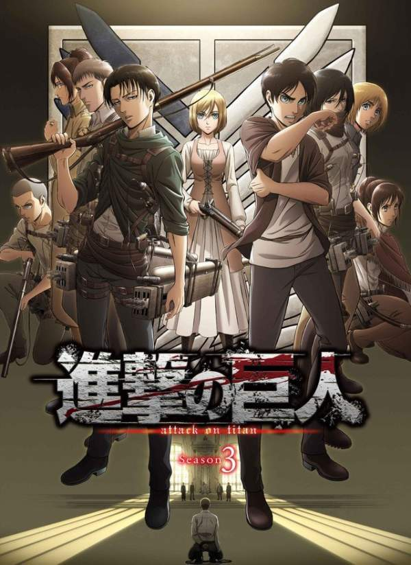 attack on titan season 3 release date, cast, trailer, episodes