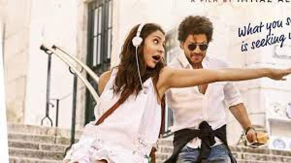 Jab Harry Met Sejal 6th Day Collection, Jab Harry Met Sejal 6 Days collection, Jab Harry Met Sejal 1st Wednesday collection, Jab Harry Met Sejal box office collection, Jab Harry Met Sejal collection