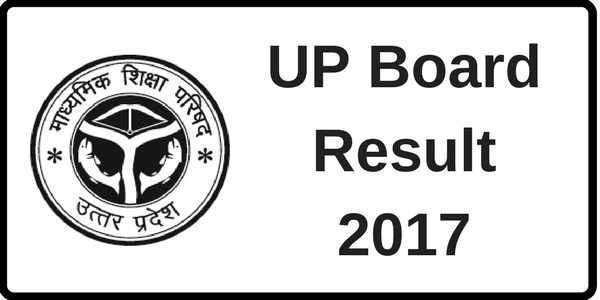 UP 10th & 12th Results 2017