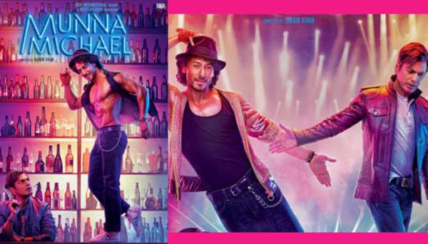 Munna Michael Movie Review Rating